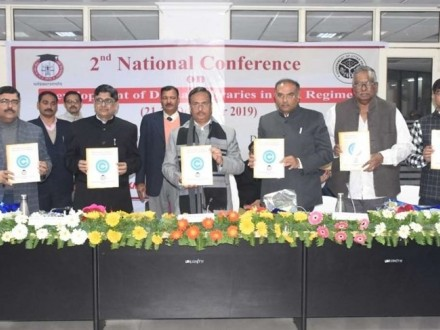 2nd NATIONAL CONFERENCE-2