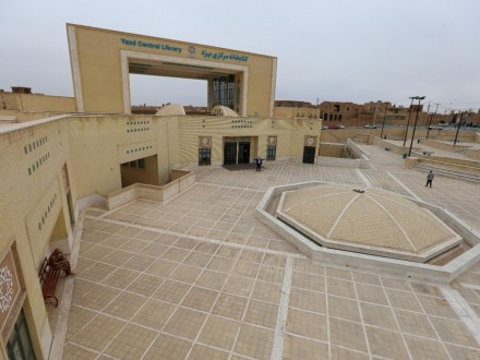 Yazd Central Library, Iran-fig-1