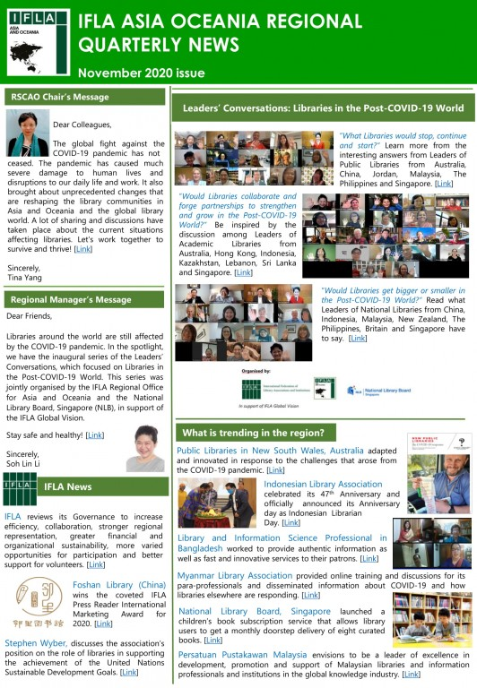 November 2020 issue of IFLA Asia and Oceania Regional Quarterly Newsletter