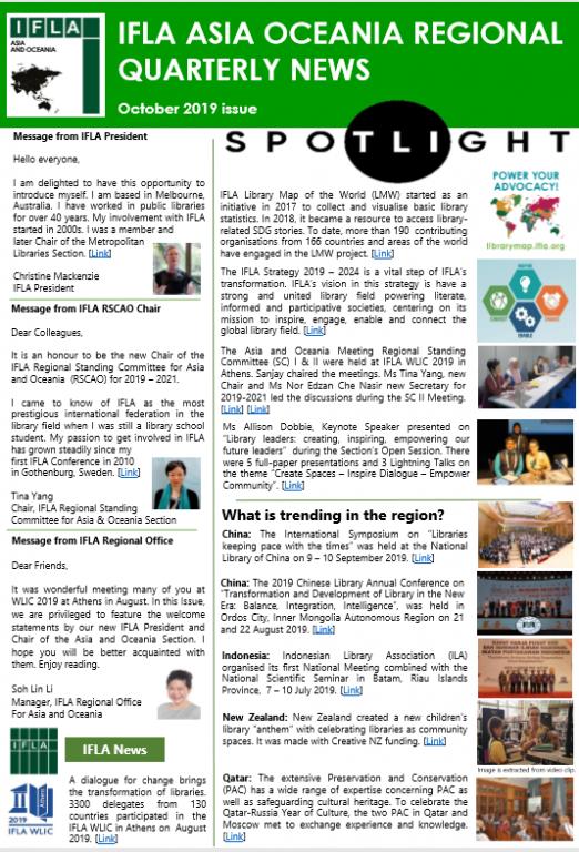 IFLA RSCAO Newsletter October 2019