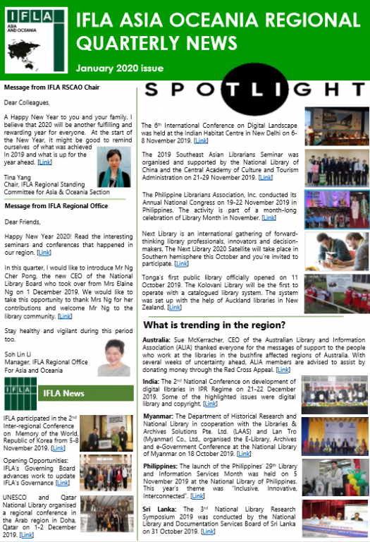January 2020 issue of IFLA Asia and Oceania Regional Quarterly Newsletter
