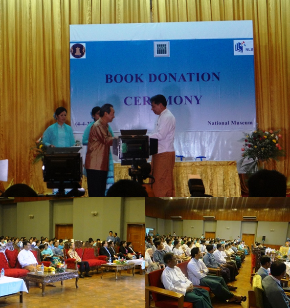 Bringing Books to Libraries in Myanmar