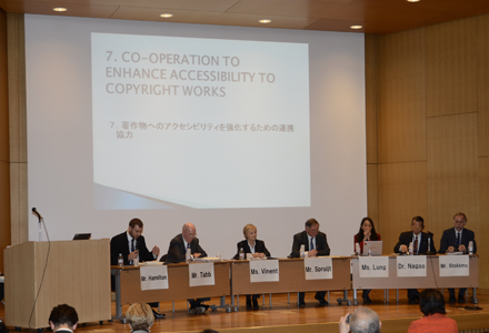 Speakers at the Tokyo Symposium