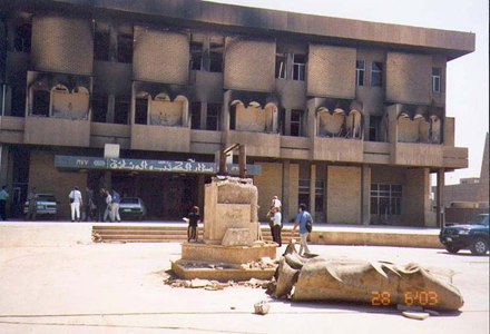 Iraq National Library and Archives (INLA) in 2003