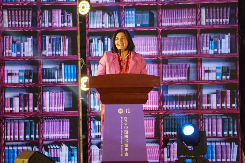 IFLA President Glòria Pérez-Salmerón speaking during the Library Society of China Conference