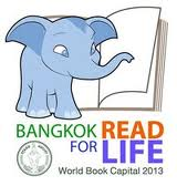Bangkok World Book Capital 2013