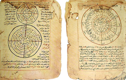 Timbuktu Manuscripts II Astronomy-Mathematics, © 2007, EuorAstro Mission to Mali
