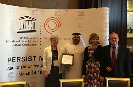 UNESCO PERSIST Project - guidelines launch