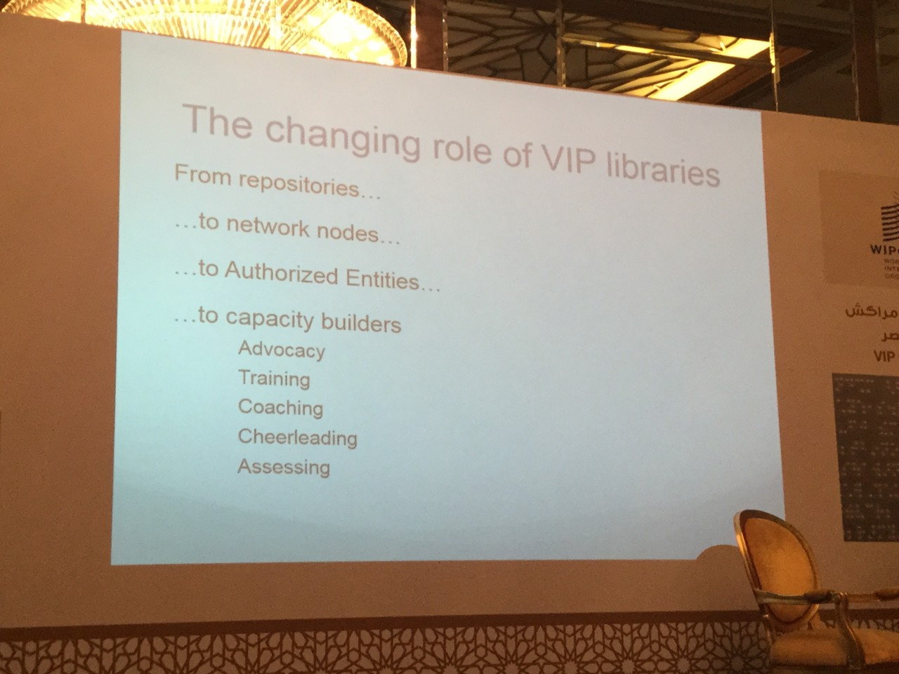 Slide on the changing role of libraries under Marrakesh