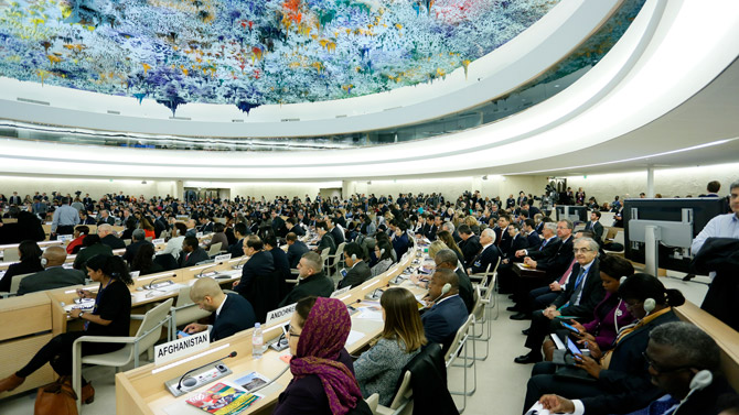 39th Session of the Human Rights Council, Geneva