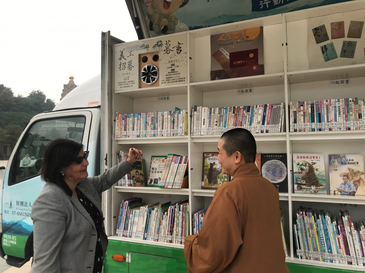 Glòria Pérez-Salmerón visits a bookmobile in Taiwan, China, run by a monk