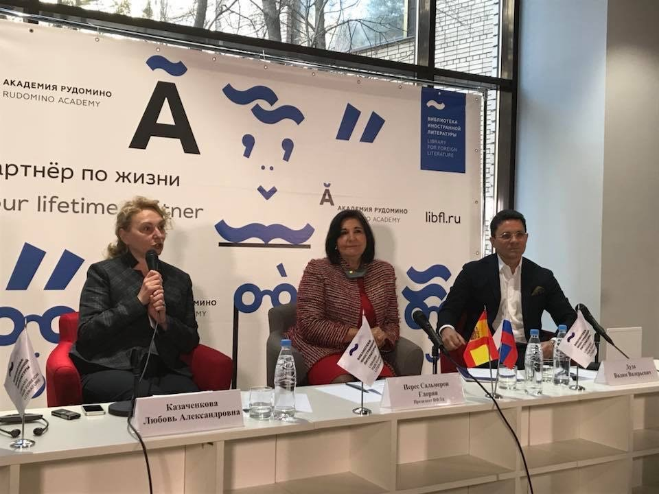 Panel at Russian event on libraries and development