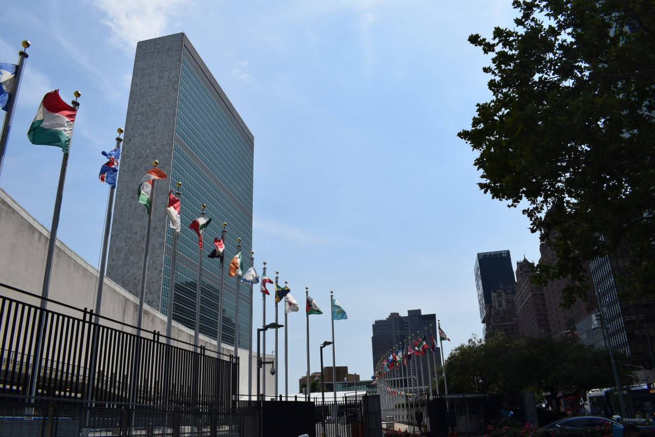 United Nations Headquarters - High Level Political Forum 2018