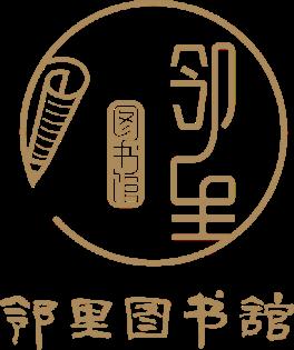 Foshan Library
