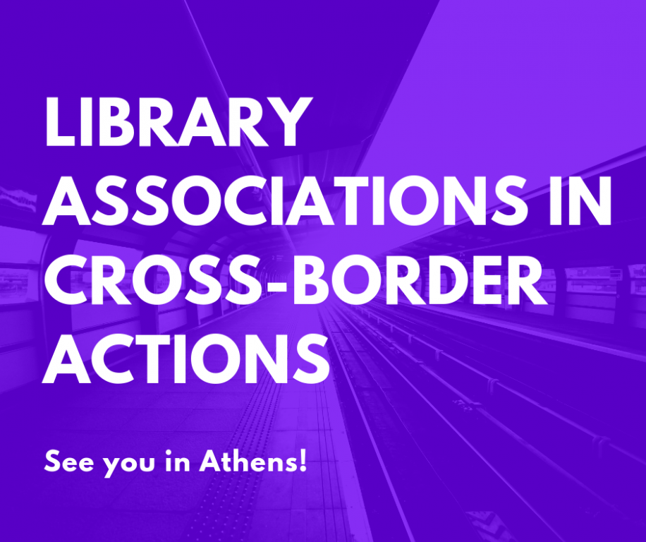 Library Associations in Cross-Border Actions logo