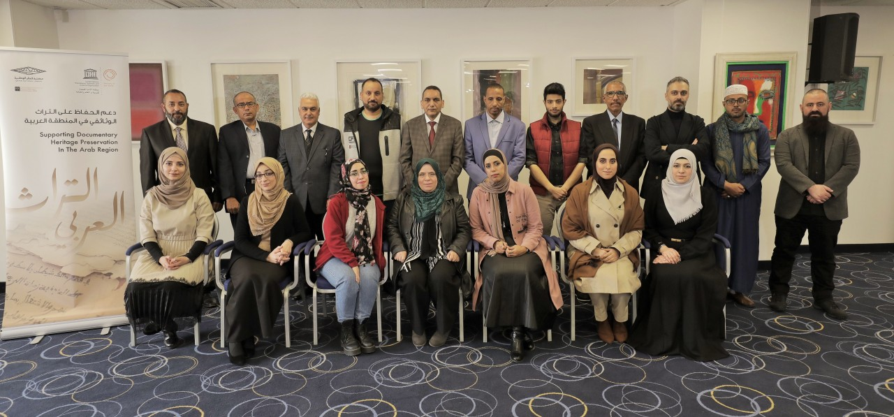 The group of participants from Algeria, Iraq, Jordan, Lebanon, Libya, Mauritania, Morocco, Oman, Palestine, Qatar, Sudan and Yemen who attended the workshop.
